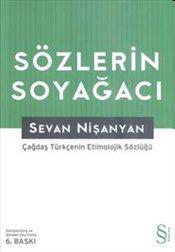 Sözlerin Soyağacı: Çağdaş Türkçenin Etimolojik Sözlüğü Kitap Kapağı