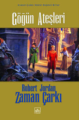 Göğün Ateşleri Kitap Kapağı