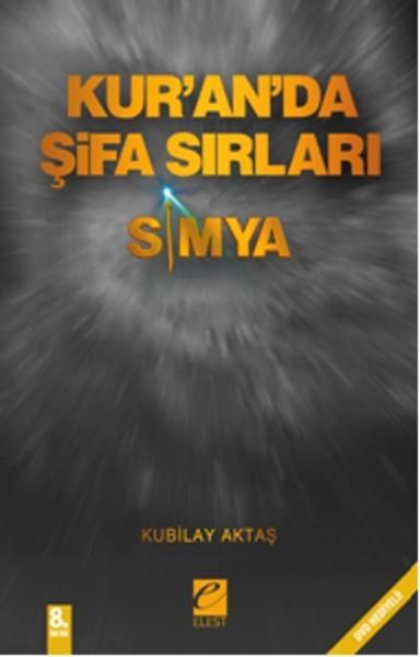 Simya: Kur'an'da Şifa Sırları Kitap Kapağı