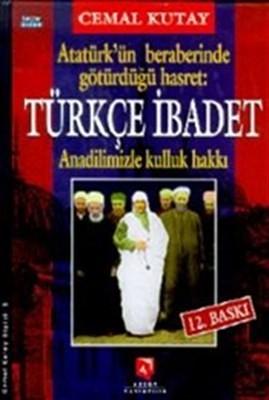 Türkçe İbadet Kitap Kapağı