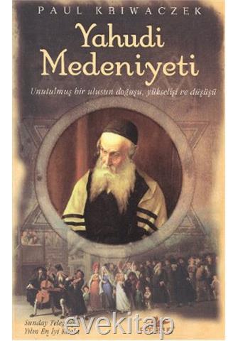 Yahudi Medeniyeti Kitap Kapağı