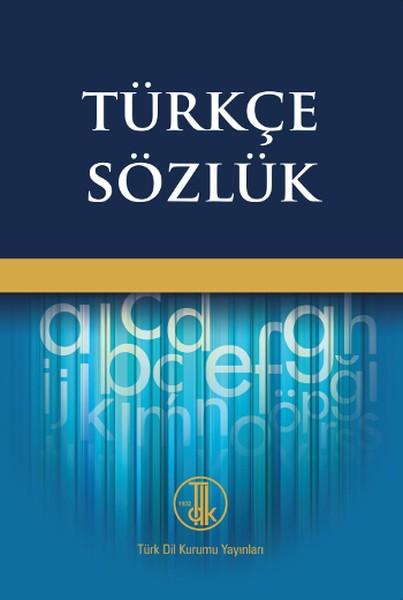 Türk Dil Kurumu - Büyük Türkçe Sözlük (Tek Cilt) Kitap Kapağı