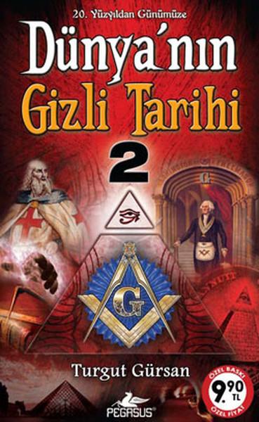 Dünya'nın Gizli Tarihi 2: 20. Yüzyıldan Günümüze Kitap Kapağı