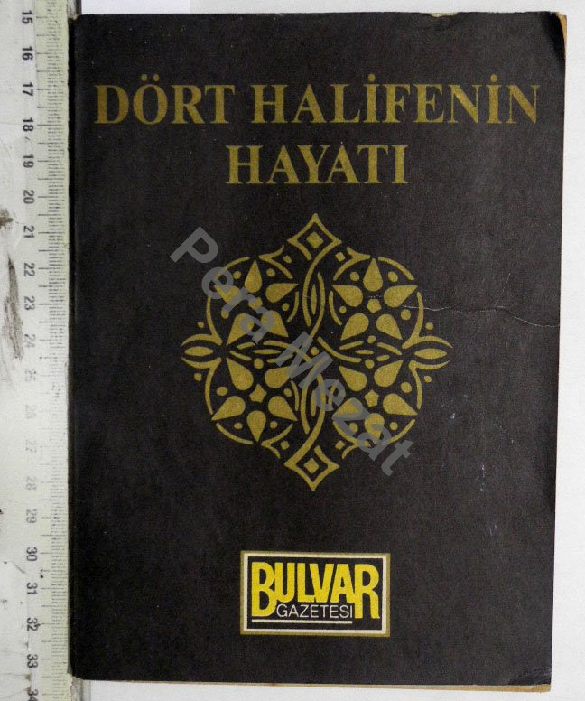 Dört Halife Kitap Kapağı