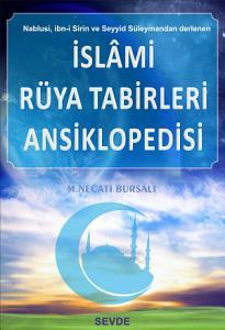 İslami Rüya Tabirleri Ansiklopedisi Kitap Kapağı
